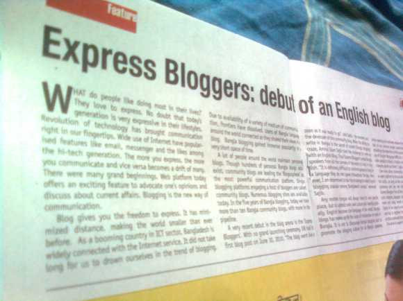 express bloggers on the daily star